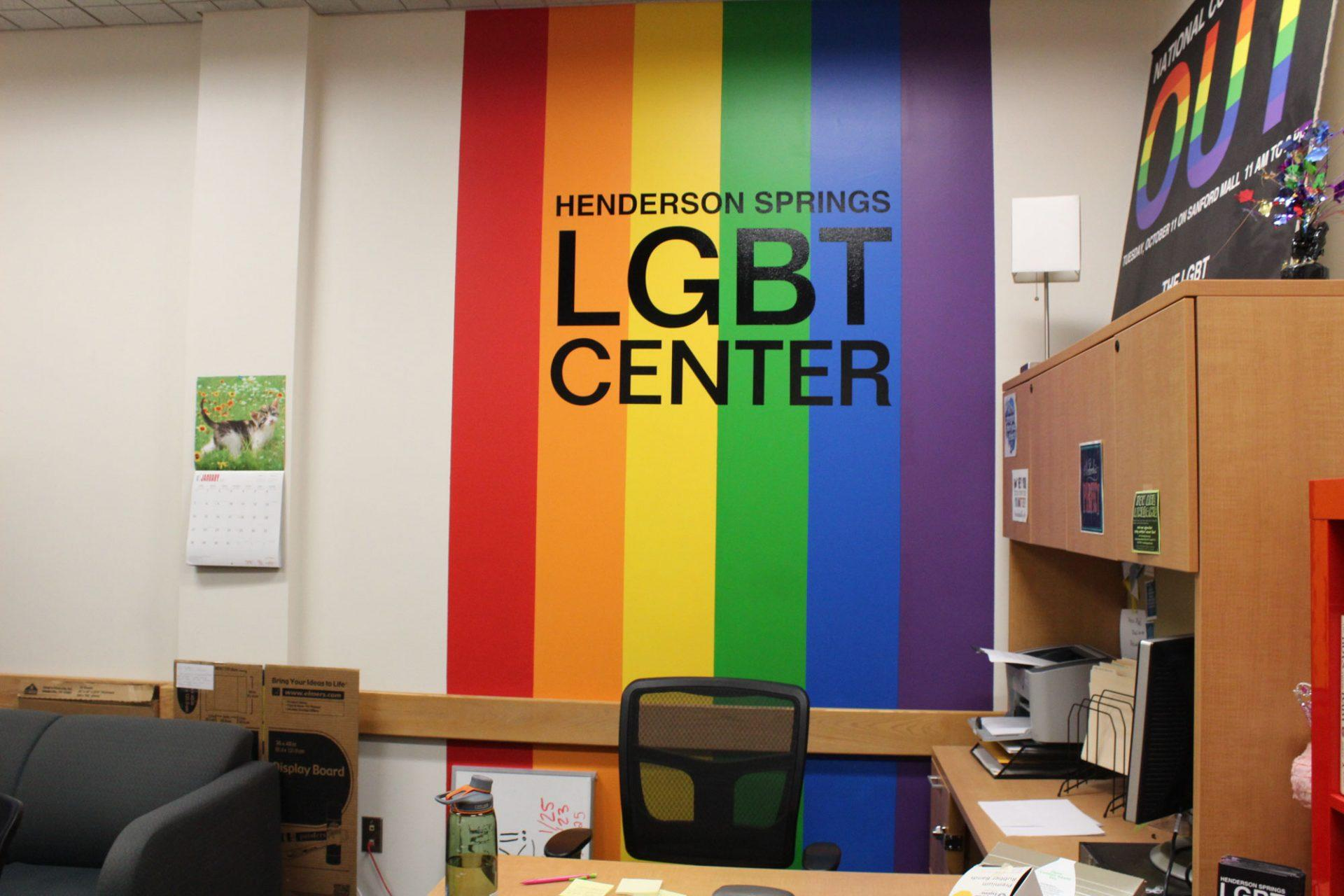 The Henderson Springs LGBT Center is located on the first floor, room 206 of the Plemmons Student Union.