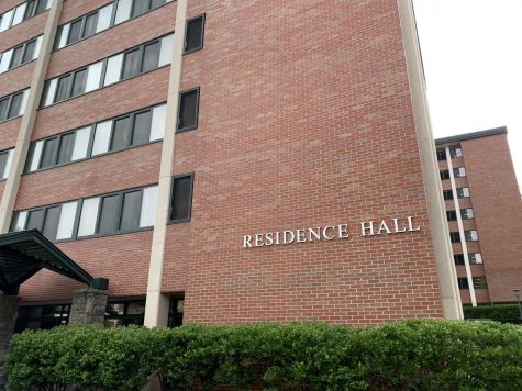 App State removes Hoey, Lovill residence hall signs amid name change