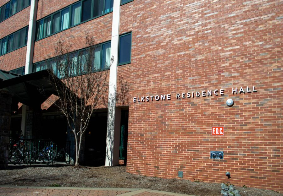 Elkstone Residence Hall was renamed due to namesake Edward Lovill's  connection as a confederate soldier. A student petition has circulated in the last couple of years requesting a renaming.